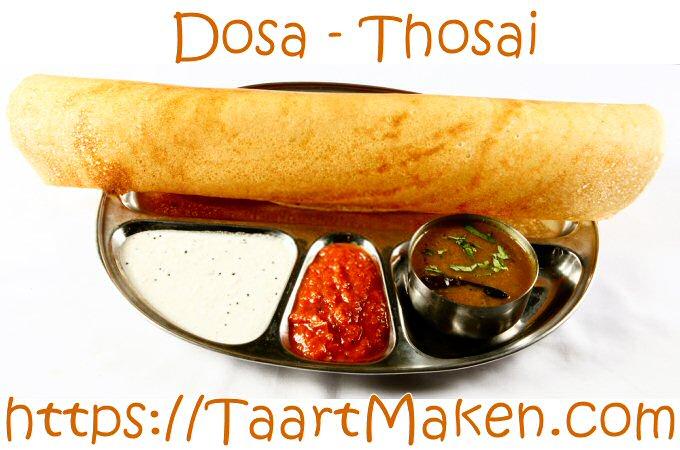 Dosa - Thosai